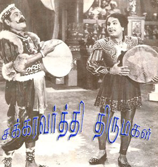 MGR Songs and Scenes