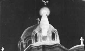 Photo of the Virgin Mary Apparition