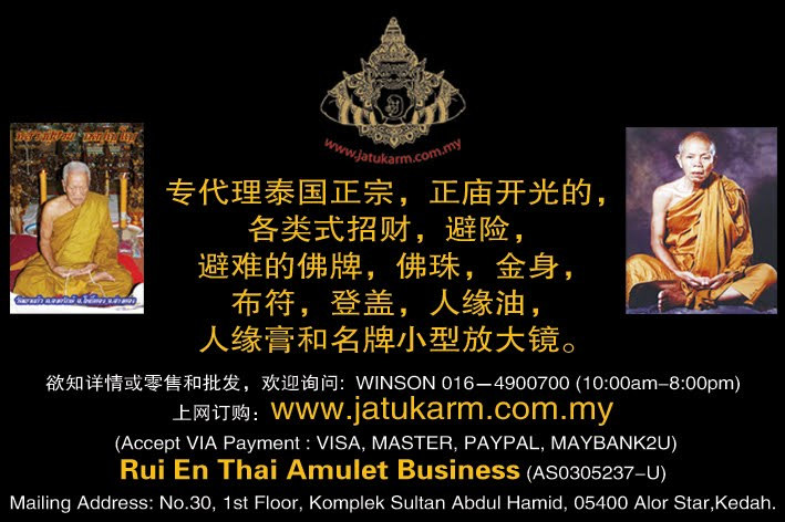 Thailand Famous Amulets, Pendant & Buddha Statue.