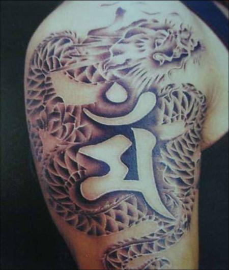 Asia tattoos-Japan Dragon tattoos China Dragon tattoos