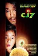 CJ7 Synopsis