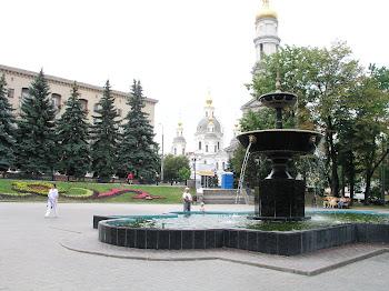 Харьков фонтан