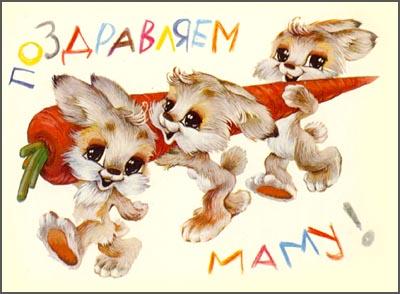 день матери россия