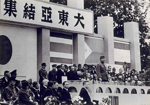 Subhas Chandra Bose in a Tokyo speech in 1945