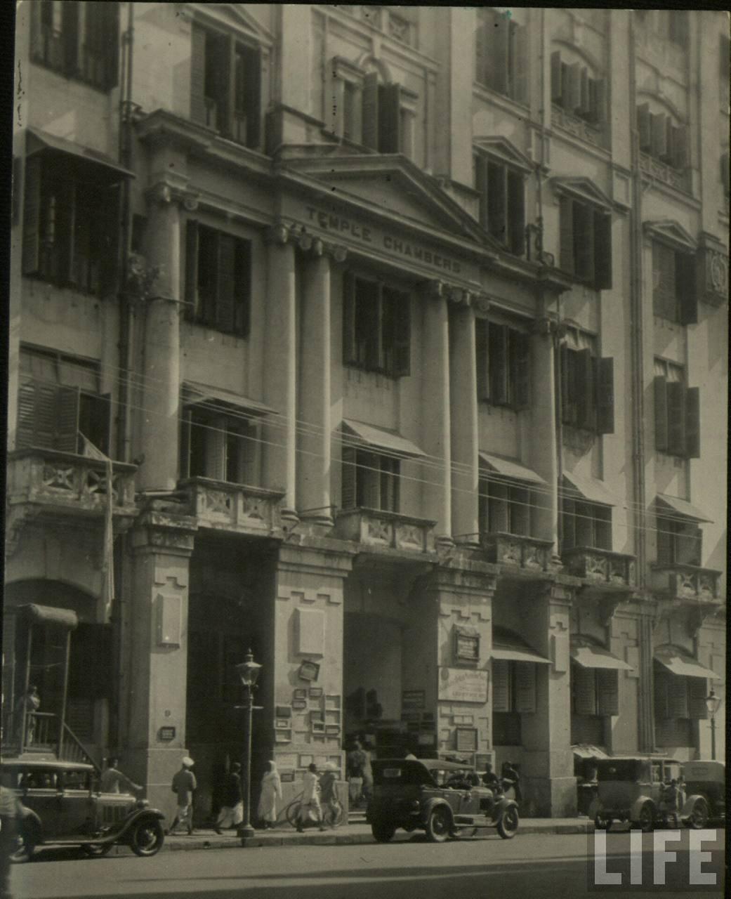 Temple Chambers Building - Calcutta (Kolkata)