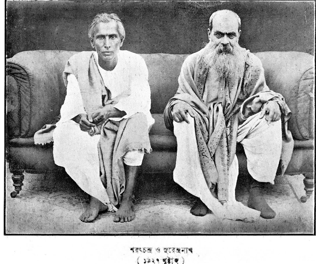 Sarat Chandra and Surendranath Roy - 1927