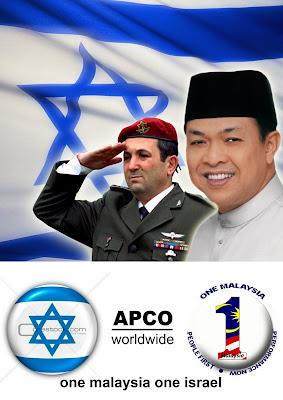 http://2.bp.blogspot.com/_pCQb_1om2m8/SpTZNslpyXI/AAAAAAAABZk/DgPw5Lj_InA/s400/one+malayasia+one+israel.jpg