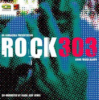 Rock 303