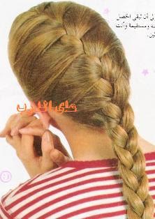 خطوات تضفير الشعر للبنات فى المدرسه وا الضفائر لفرنسيه بالصور 4855
