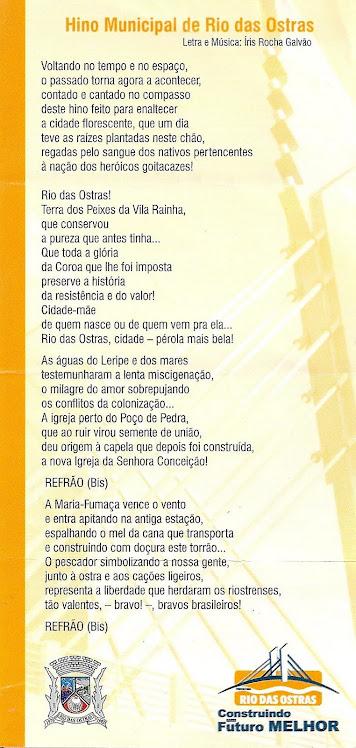 HINO A RIO DAS OSTRAS