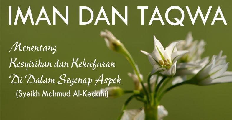 http://2.bp.blogspot.com/_pIxt22U7Tho/TJrT5gcrlhI/AAAAAAAAABc/6C5fv8rWBhA/s1600/iman-dan-taqwa-copy.jpg