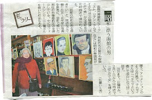 Hokkaido Newspaper, January 2011