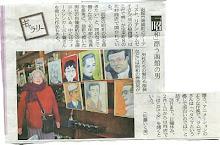 Hokkaido Newspaper, January 2011