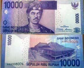 Uang 10.000 Baru