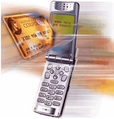 Android mobiteli će zamijeniti kreditne kartice