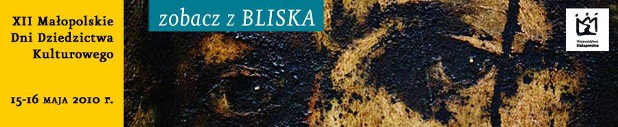 XII Małopolskie Dni Dziedzictwa Kulturowego 2010 plakat