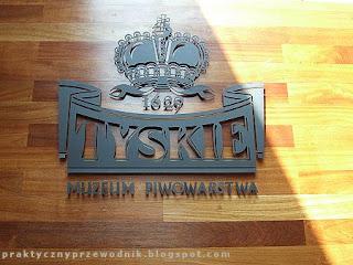 Tychy Muzeum Piwa