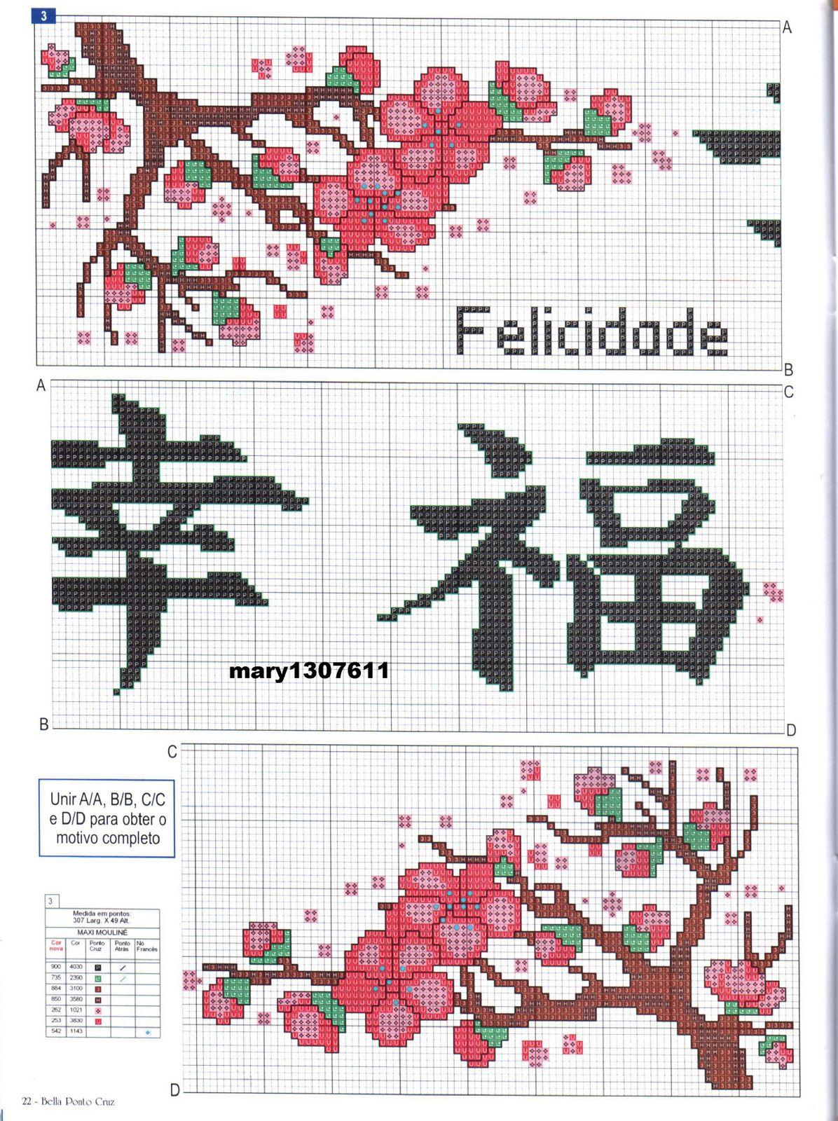 Японские мотивы в вышивке схемы.