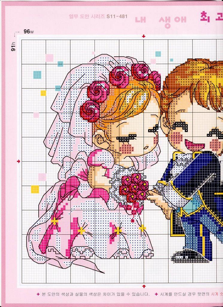 схема свадебной вышивки