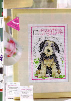 схема вышивки крестом собаки
