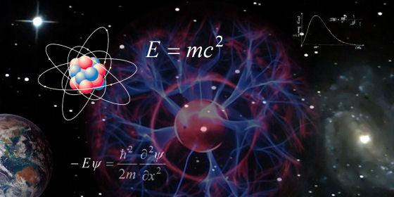 Fizik nedir?