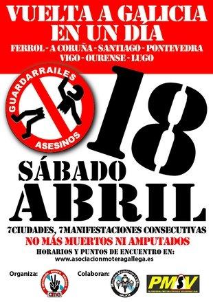 VUELTA A GALICIA - 18 Abril
