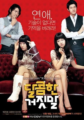 Sweet Lies (2008) - Korean Romantic Movie