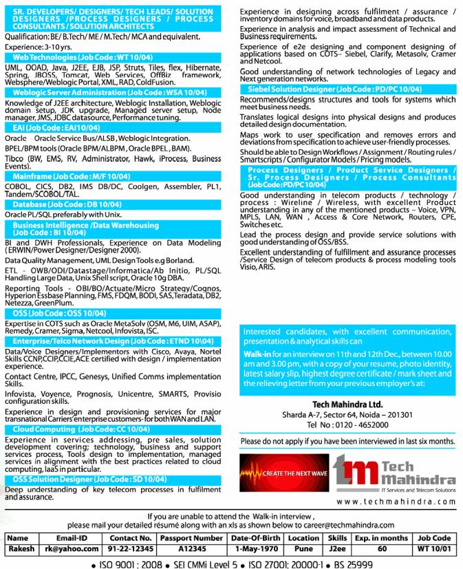 Tech Mahindra Noida Sector 64 Tech Mahindra Walkin in Noida