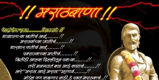 Marathi Prem Kavita. Marathi Suvichar, Prem Kavita,