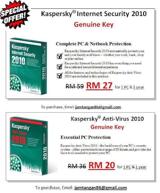 антивирус 2010 с ключами.