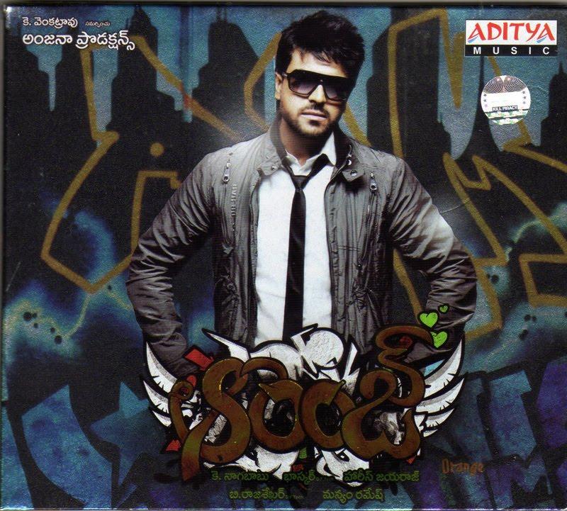 Subhakankshalu Songs Download