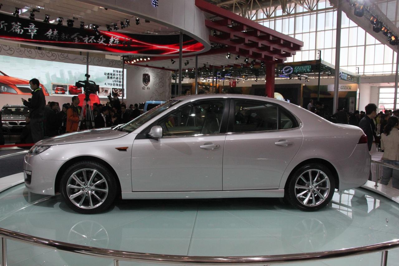 BAIC C60EV Car Hybrid