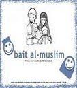 Bait alMuslim