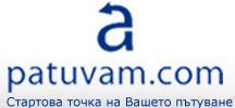 patuvam.com
