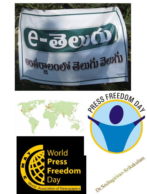 http://2.bp.blogspot.com/_pYzq4zxbFTY/S9-LFgby4iI/AAAAAAAAAXw/4esev35mD04/s1600/Press+Day.jpg