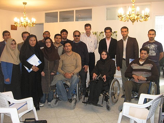 دیدار از انجمن باور تهران