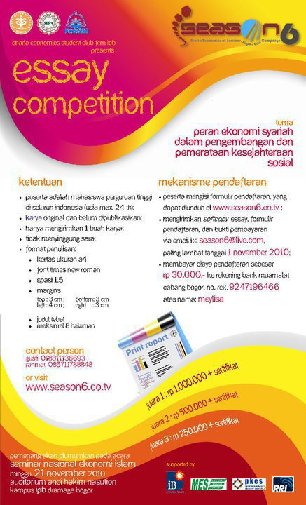 economic essay competition uk