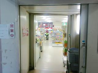 写真: 病院1階にある売店の入口