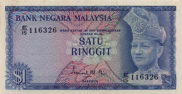 Bank note 1967 by bank negara malaysia