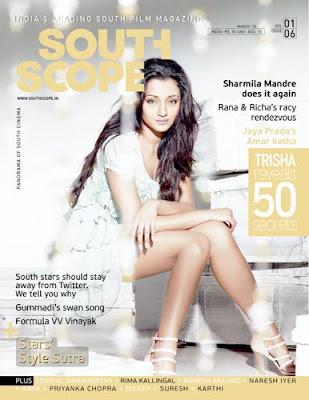 Trisha Krishnan Southscope