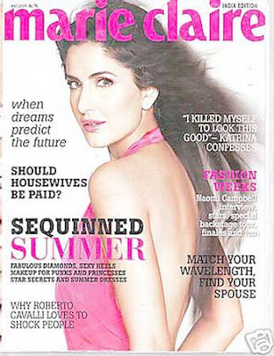 Katrina Kaif Marie Claire Magazine India May 2009 Photos