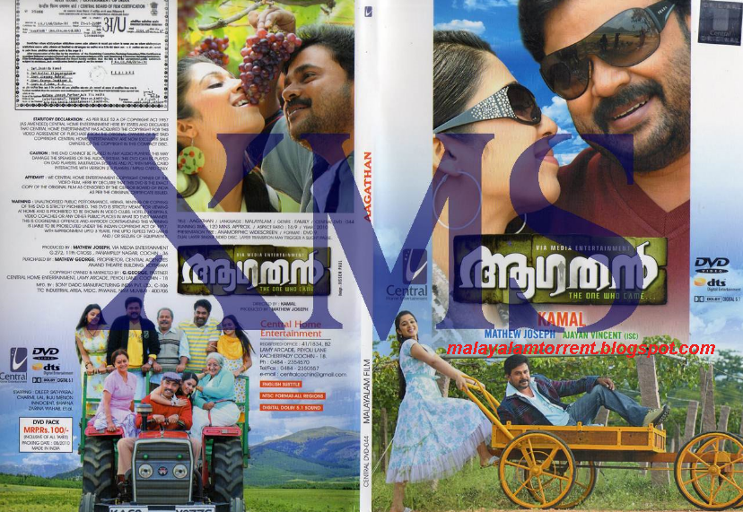 malayalam movies torrent and pc games torrent aagathan
