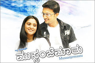 Kannada new songs download