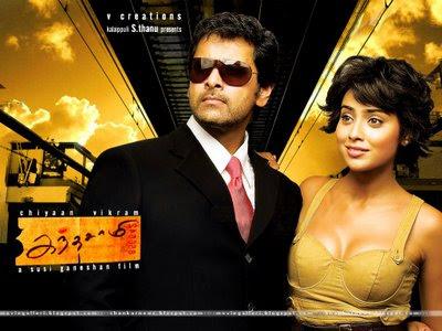 Kanthaswamy Tamil Movie Photos, stills,pics,Vikram, shriya in Kandaswamy pics, shreya hot sexy masala pics from Kandaswami Tamil movie pics