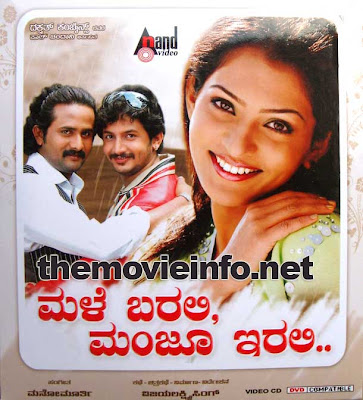 male barali manju irali kannada full movie instmank