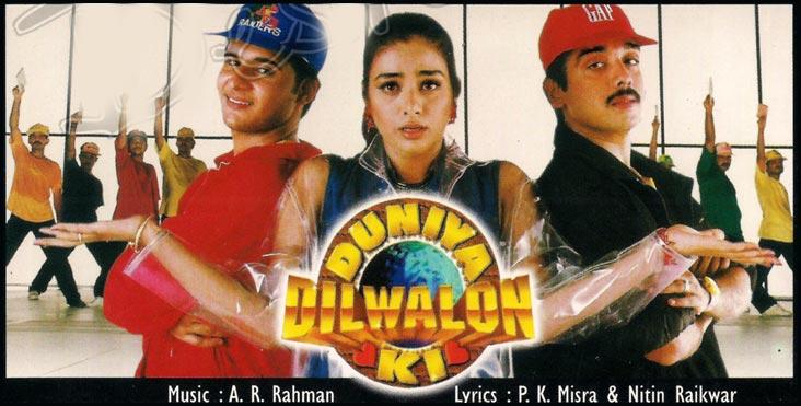 dunya dilwalon ki full movie hindi hd