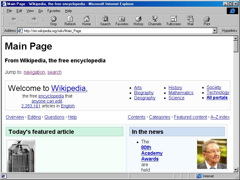 Средство Microsoft WebTV для Windows Windows 98 имеет развитые средства
