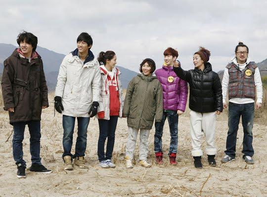 Yoona Family Outing Season 2 Family Outing Season 2