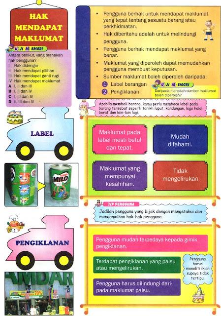http://2.bp.blogspot.com/_pl7Oe288zlk/TCntuf_dRdI/AAAAAAAAACw/DEdpsFMAktw/s1600/berhak+mendapat+maklumat+label.jpg