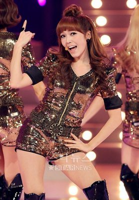 Jessica Snsd Sexually Harassed